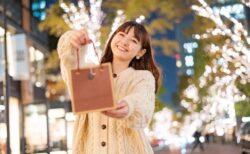 まだ間に合う!クリスマスプレゼント!1000円で粋なプレゼント